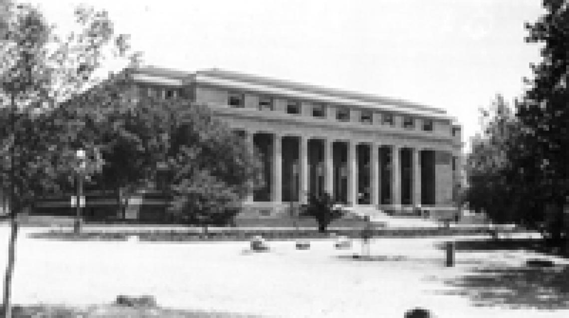 Old engineering Building 1998
